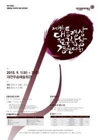 0417_문화재단_포스터형리플렛_1.jpg