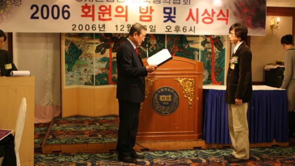 본상_김종우.JPG