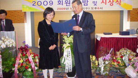 우수상_변계원.JPG