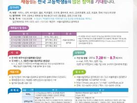 제30회 서울시립대학교 음악콩쿠르.jpg