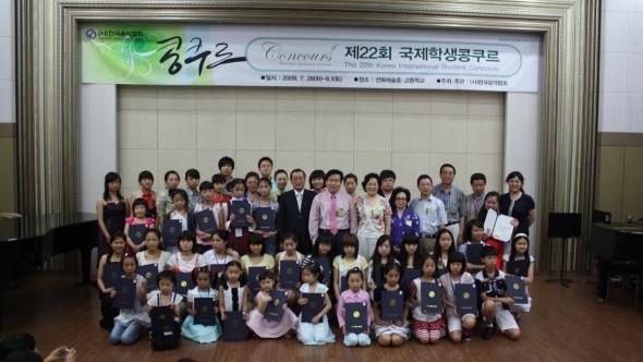중국참가자단체.JPG