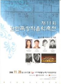 크기변환_한민족-11회.jpg