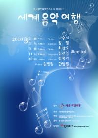 한국반주음악연구소.jpg