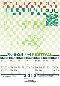 tchaikovsky_online_ad.jpg