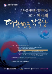 36회 공모전단수정4-앞.jpg