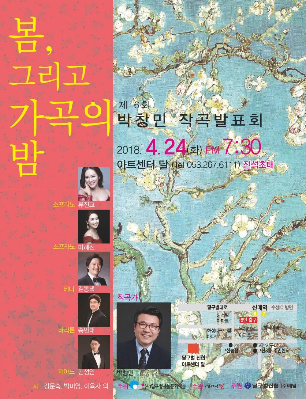 포스터_3.jpg