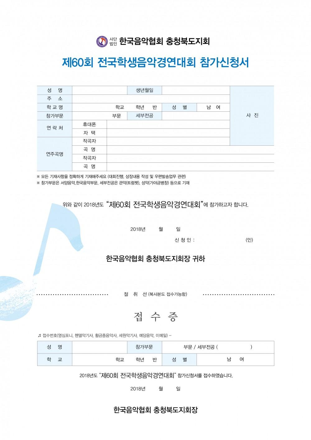 콩쿨요강최종 (4).jpg
