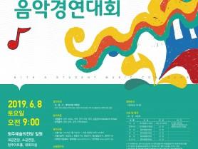 61회 대회 포스터 시안.jpg
