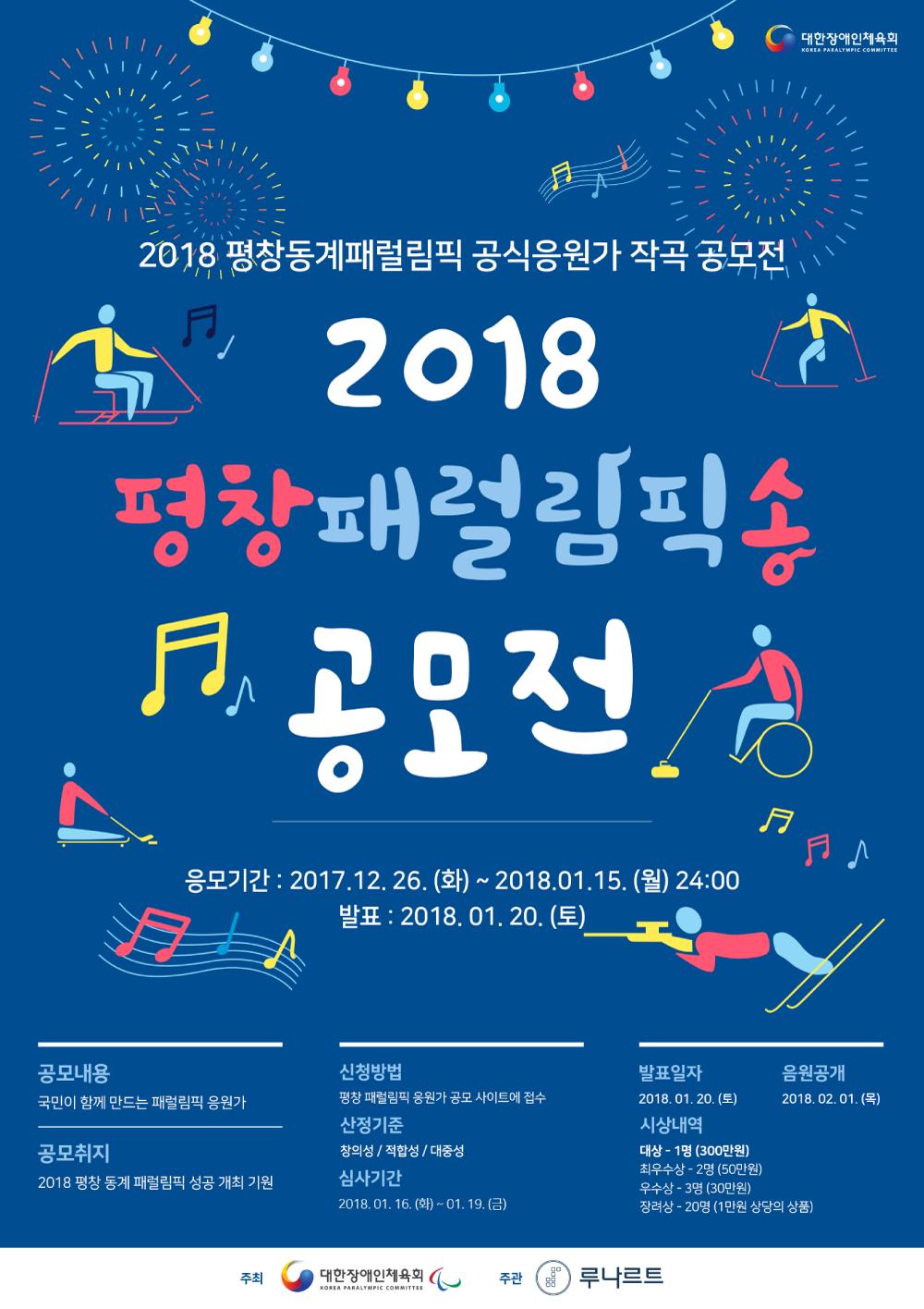 [사]한국음악협회 / 자유게시판