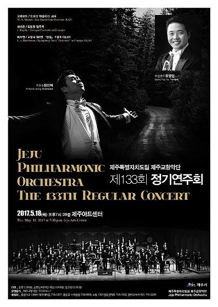 [사]한국음악협회 / 일자리 정보